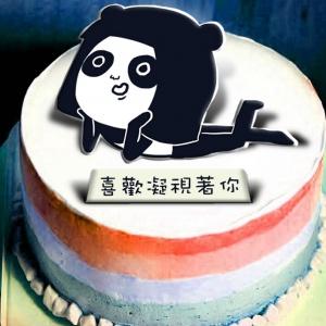 唉唷仙女 唉唷仙女,老公太帥,無法直視~~冰淇淋彩虹水果蛋糕  [ designed by  唉唷仙女 ],