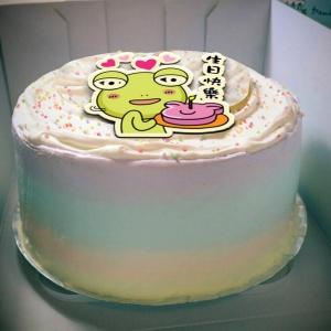 小蛙大,生日快樂!  ( 圖案可以吃喔!) 冰淇淋彩虹水果蛋糕 [ designed by 小蛙大 ],