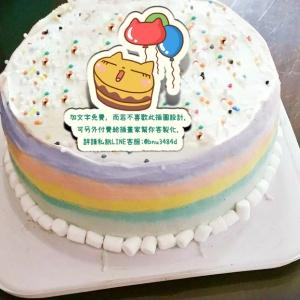 不屑貓 不屑貓,祝你生日快樂~~手工冰淇淋彩虹水果蛋糕 (唯一可全台宅配冰淇淋蛋糕) ( 可勾不要冰淇淋, 也可勾要冰淇淋 )  [ designed by 不屑貓 ],