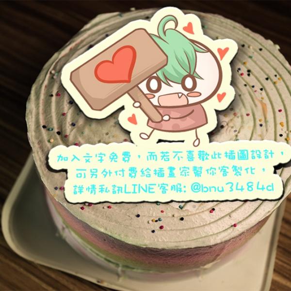 茶里,給你滿滿的愛~~( 圖案可以吃喔!) 手工冰淇淋彩虹水果蛋糕 (唯一可全台宅配冰淇淋蛋糕) ( 可勾不要冰淇淋, 也可勾要冰淇淋 )   [ designed by 茶里 ],