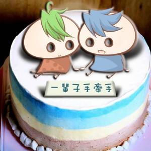 ?? ??,給我抱抱吧~~冰淇淋彩虹水果蛋糕  [ designed by 茶里 ],