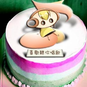 茶里,給我抱抱吧~~冰淇淋彩虹水果蛋糕  [ designed by 茶里 ],