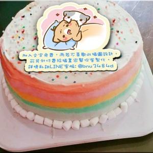 是貓貓來了 是貓貓來了,鼻要賴床惹~~( 圖案可以吃喔!)手工冰淇淋彩虹水果蛋糕 (唯一可全台宅配冰淇淋蛋糕) ( 可勾不要冰淇淋, 也可勾要冰淇淋 ) [ designed by 是貓貓來了],