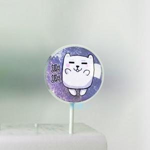 虎喵&汪吉,穴穴尼~~ 美國熱銷星空棒棒糖 [ designed by 虎喵&汪吉 ],