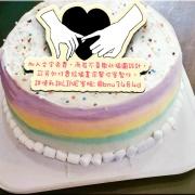 Zhuang Zhuang,( 圖案可以吃喔!)冰淇淋彩虹水果蛋糕 [ designed by Zhuang ],