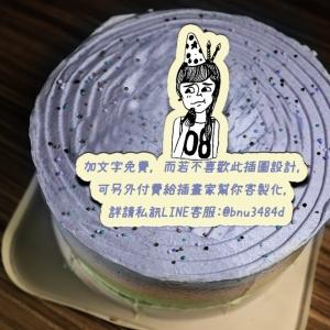 Zhuang Zhuang,( 圖案可以吃喔!)手工冰淇淋彩虹水果蛋糕 (唯一可全台宅配冰淇淋蛋糕) ( 可勾不要冰淇淋, 也可勾要冰淇淋 ) [ designed by Zhuang ],