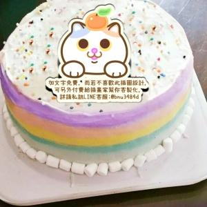 Sitara,花喵宅桔便,請您簽收 ~~( 圖案可以吃喔!)冰淇淋彩虹水果蛋糕[ designed by Sitara ],