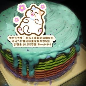 Sitara,幸福食光 ~~( 圖案可以吃喔!)手工冰淇淋千層蛋糕 (唯一可全台宅配冰淇淋千層蛋糕) ( 可勾不要冰淇淋, 也可勾要冰淇淋 )[ designed by Sitara ],