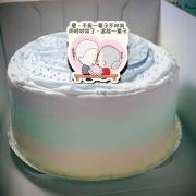 香游氏,愛,不是一輩子不吵架~~手工冰淇淋彩虹水果蛋糕 (唯一可全台宅配冰淇淋蛋糕) ( 可勾不要冰淇淋, 也可勾要冰淇淋 ) [ designed by 香游氏 ],