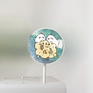 糖水舖 糖水舖,聖誕禮物~~ 美國熱銷星空棒棒糖 [ designed by 糖水舖 ],