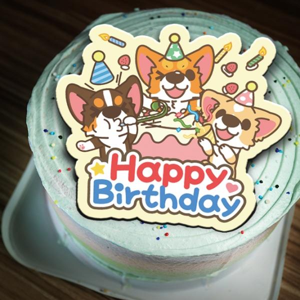 jcccjia@gmail.com,happy birthday( 圖案可以吃喔!)冰淇淋彩虹水果蛋糕 [ designed by 椪妹&柯基犬椪椪愛說畫],