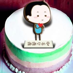 香游氏,愛,不是一輩子不吵架~~冰淇淋彩虹水果蛋糕 [ designed by 香游氏 ],