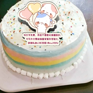 tinas22404752,愛你呦~~( 圖案可以吃喔!)手工冰淇淋彩虹水果蛋糕 (唯一可全台宅配冰淇淋蛋糕) ( 可勾不要冰淇淋, 也可勾要冰淇淋 ) [ designed by PinkCat小儀 ],