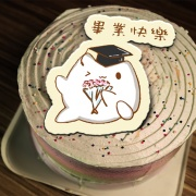 Tata 啾戀喵,畢業快樂~~( 圖案可以吃喔!)手工冰淇淋彩虹水果蛋糕 (唯一可全台宅配冰淇淋蛋糕) ( 可勾不要冰淇淋, 也可勾要冰淇淋 )  [ designed by Tata啾戀喵 ],