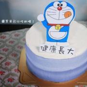PrinXure 藝術妳的客製禮品 by 10,000名插畫角色的貼圖&外筐,冰淇淋彩虹水果蛋糕  ( 可客製化卡通人物 or 個人照片。圖案可食 ),