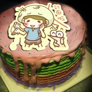 方渝跟你說 方渝跟你說,討厭啦 ( 圖案可以吃喔!)手工冰淇淋彩虹水果蛋糕 (唯一可全台宅配冰淇淋蛋糕) ( 可勾不要冰淇淋, 也可勾要冰淇淋 ) [ designed by 方渝跟你說],