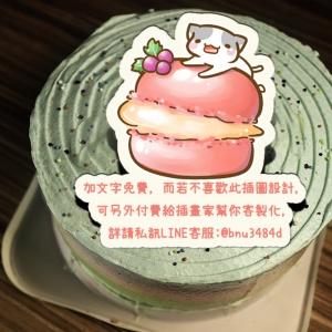 是貓貓來了 是貓貓來了,( 圖案可以吃喔!)手工冰淇淋彩虹水果蛋糕 (唯一可全台宅配冰淇淋蛋糕) ( 可勾不要冰淇淋, 也可勾要冰淇淋 ) [ designed by 是貓貓來了],