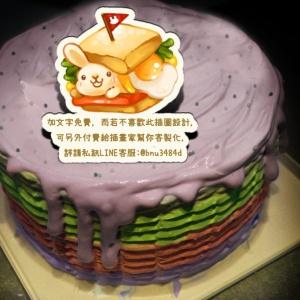 mrstina_design,( 圖案可以吃喔!)手工冰淇淋彩虹水果蛋糕 (唯一可全台宅配冰淇淋蛋糕) ( 可勾不要冰淇淋, 也可勾要冰淇淋 ) [ designed by Mrs.Tina],