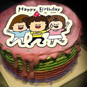 腳ㄚㄚ 腳ㄚㄚ,Happy Birthday~~ ( 圖案可以吃喔!)手工冰淇淋彩虹水果蛋糕 (唯一可全台宅配冰淇淋蛋糕) ( 可勾不要冰淇淋, 也可勾要冰淇淋 ) [ designed by 腳ㄚㄚ],