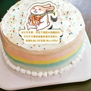 肥兔寶 Fattu,生日快樂~~ ( 圖案可以吃喔!)冰淇淋彩虹水果蛋糕 [ designed by 肥兔寶 ],