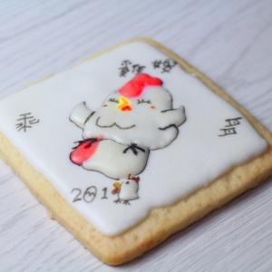 檸檬達,雞嫂乘多  糖霜餅乾 & DIY 材料包[ designed by 檸檬達 ],