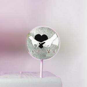 Zhuang Zhuang,Dad & Mom, I love you~~ 美國熱銷星空棒棒糖 [ designed by Zhuang],