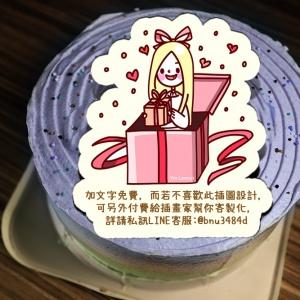 lemon10506,Happy Birthday~~ ( 圖案可以吃喔!)韓國熱銷冰淇淋彩繪蛋糕 [ designed by LEMON],