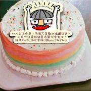 六指淵 六指淵,生日快樂! ( 圖案可以吃喔!) 手工冰淇淋彩虹水果蛋糕 (唯一可全台宅配冰淇淋蛋糕) ( 可勾不要冰淇淋, 也可勾要冰淇淋 ) [ designed by 六指淵 ],