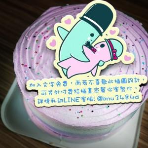 外星mo,( 圖案可以吃喔!) 手工冰淇淋蛋糕 (唯一可全台宅配冰淇淋蛋糕) ( 可勾不要冰淇淋, 也可勾要冰淇淋 ) [ designed by 外星mo ],