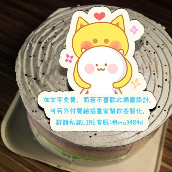 笨熊聯盟 笨熊聯盟,( 圖案可以吃喔!) 手工冰淇淋彩虹水果蛋糕 (唯一可全台宅配冰淇淋蛋糕) ( 可勾不要冰淇淋, 也可勾要冰淇淋 ) [ designed by 笨熊聯盟],