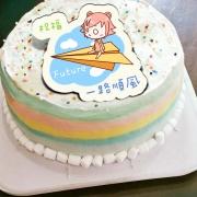 米血熊,一路順風!  ( 圖案可以吃喔!) 手工冰淇淋千層蛋糕 (唯一可全台宅配冰淇淋千層蛋糕) ( 可勾不要冰淇淋, 也可勾要冰淇淋 ) [ designed by 米血熊],