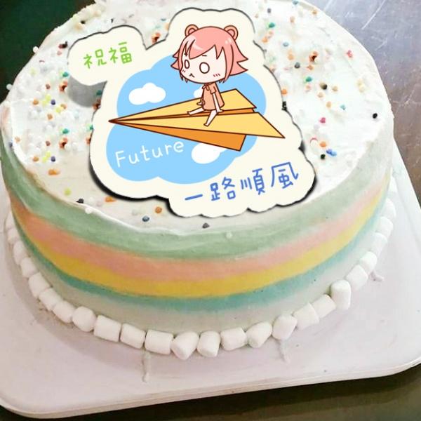 米血熊,一路順風!  ( 圖案可以吃喔!) 手工冰淇淋蛋糕 (唯一可全台宅配冰淇淋蛋糕) ( 可勾不要冰淇淋, 也可勾要冰淇淋 ) [ designed by 米血熊],