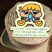 芭娜娜 芭娜娜,吃西瓜~~( 圖案可以吃喔!)手工冰淇淋千層蛋糕 (唯一可全台宅配冰淇淋千層蛋糕) ( 可勾不要冰淇淋, 也可勾要冰淇淋 ) [ designed by 芭娜娜],