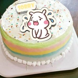 七筆兔 七筆兔,sorry~~ ( 圖案可以吃喔!)冰淇淋彩虹水果蛋糕 [ designed by 七筆兔],