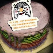 六指淵 六指淵,( 圖案可以吃喔!) 冰淇淋彩虹水果蛋糕 [ designed by 六指淵 ],