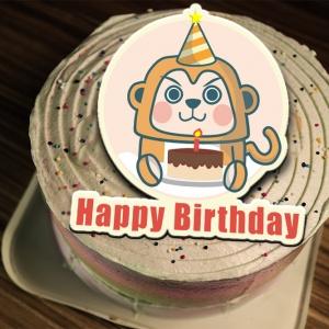 波卡多,Happy Birthday   ( 圖案可以吃喔!) 冰淇淋彩虹水果蛋糕 [ designed by 波卡多],