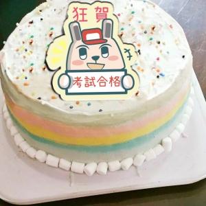 波卡多,狂賀 考試合格  ( 圖案可以吃喔!) 冰淇淋彩虹水果蛋糕 [ designed by 波卡多],