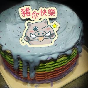 波卡多,豬你快樂   ( 圖案可以吃喔!) 冰淇淋彩虹水果蛋糕 [ designed by 波卡多],