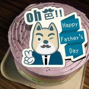 波卡多,OH爸!~~~❤   ( 圖案可以吃喔!) 冰淇淋彩虹水果蛋糕 [ designed by 波卡多],