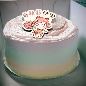 米血熊,母親節快樂!  ( 圖案可以吃喔!) 冰淇淋彩虹水果蛋糕 [ designed by 米血熊],