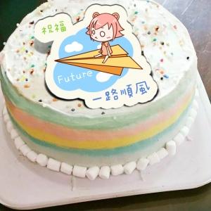 米血熊,一路順風!  ( 圖案可以吃喔!) 冰淇淋彩虹水果蛋糕 [ designed by 米血熊],