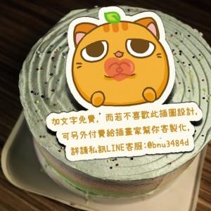 肉肉 ㅍㅅㅍ,( 圖案可以吃喔!)冰淇淋彩虹水果蛋糕 [ designed by 肉肉Rose],