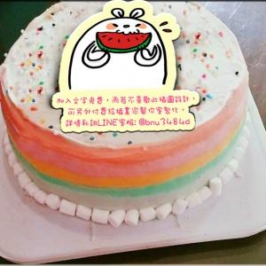 芭娜娜 芭娜娜,吃冰囉~~( 圖案可以吃喔!) 冰淇淋彩虹水果蛋糕 [ designed by 芭娜娜],