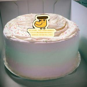 芭娜娜 芭娜娜,( 圖案可以吃喔!)冰淇淋彩虹水果蛋糕 [ designed by 芭娜娜],