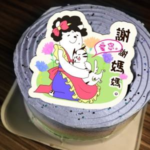 貝夏到了 貝夏到了,謝謝最愛的媽媽! ( 圖案可以吃喔!) 冰淇淋彩虹水果蛋糕 [ designed by 貝夏到了],