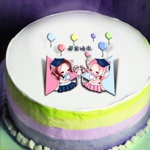 貓鈴 貓鈴,畢業快樂!  ( 圖案可以吃喔!) 冰淇淋彩虹水果蛋糕 [ designed by 貓鈴],