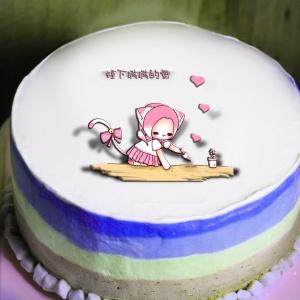 貓鈴 貓鈴,種下滿滿的愛 ♥  ( 圖案可以吃喔!) 冰淇淋彩虹水果蛋糕 [ designed by 貓鈴],
