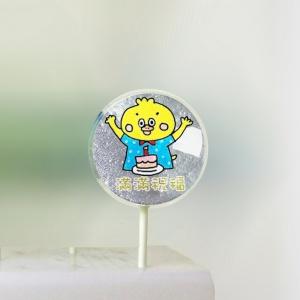 JuJu,88節快樂~~ 美國熱銷星空棒棒糖 [ designed by JuJu の塗鴉日誌 ],