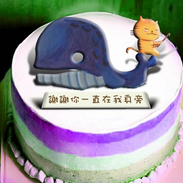 ORECAT我是貓,謝謝你一直在我身旁 ♥  ( 圖案可以吃喔!) 冰淇淋彩虹水果蛋糕 [ designed by ORECAT我是貓],