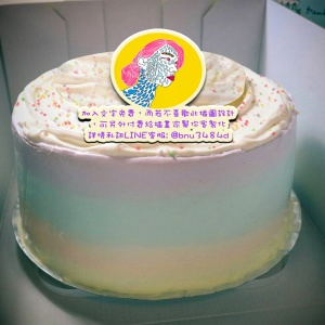 Amour Amour,( 圖案可以吃喔!) 冰淇淋彩虹水果蛋糕 [ designed byAmour],